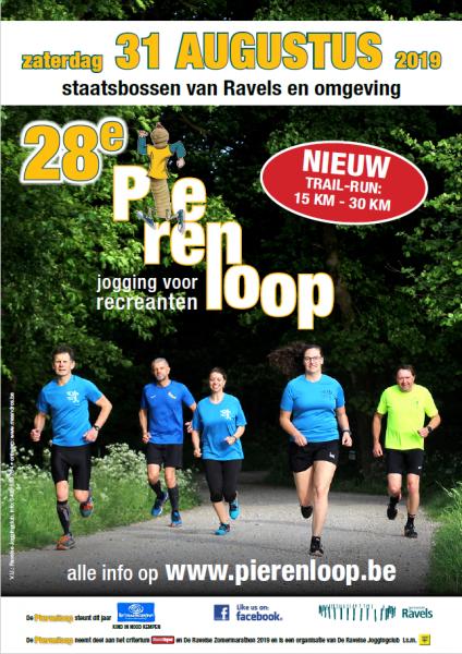 Pierenloop 2019